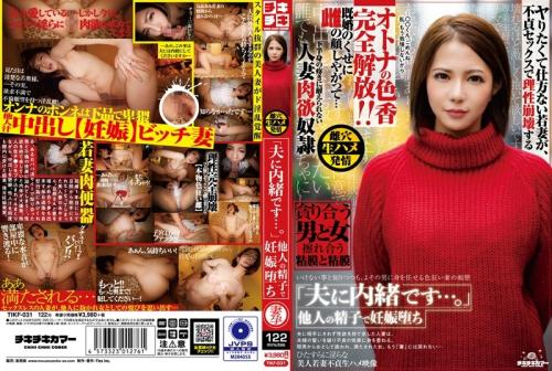 "TIKF-031 ""It Is Secret To My Husband ...""Pregnancy ..."