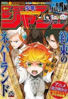 Weekly Shonen Jump 2019-20 (週刊少年ジャンプ 2019年20号)