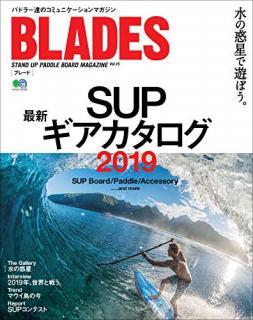 BLADES (ブレード) Vol.15
