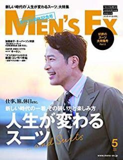 MEN'S EX (メンズ・イーエックス) 2019年05月号