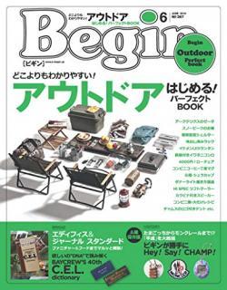 Begin (ビギン) 2019年06月号