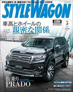 STYLE WAGON (スタイル ワゴン) 2019年05月号