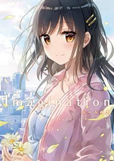 [Artbook] ふーみ画集 Imagination [fumi Gashu Imagination ]