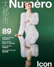 Julianne Moore - Numero China May 2019