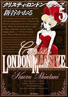 Christie London Massive (クリスティ・ロンドンマッシブ) 01-05