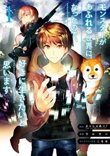 Monsutafureruomoimasu (モンスターがあふれる世界になったので、好きに生きたいと思います ラルサン) 01