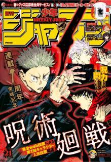 Weekly Shonen Jump 2019-21 (週刊少年ジャンプ 2019年21号)