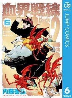 Kekkai Sensen – Back 2 Back (血界戦線 Back 2 Back) 01-06