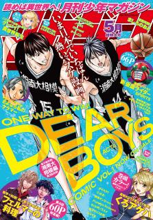 Gekkan Shonen Magazine 2019-05 (月刊少年マガジン 2019年05月号)
