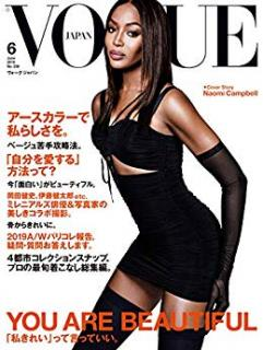 VOGUE JAPAN (ヴォーグジャパン) 2019年06月