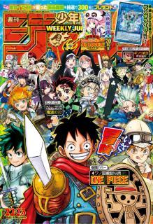 Weekly Shonen Jump 2019-22-23 (週刊少年ジャンプ 2019年22-23合併号)