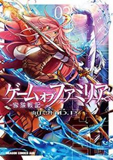 Gemu obu Famiria Kazoku Senki (ゲーム オブ ファミリア-家族戦記-) 01-02
