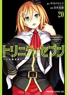 Trinity Seven 7-Nin no Mahoutsukai (トリニティセブン 7人の魔法使い) 01-20