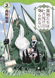 Mamonotachiwaadzukerare (魔物たちは片付けられない ) 01-02