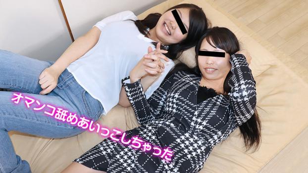 10musume 050219_01