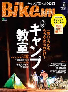 BikeJIN(培倶人) 2019年06月号