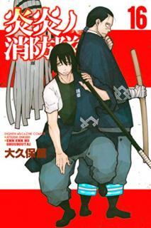 Enen no Shouboutai (炎炎ノ消防隊) 01-16