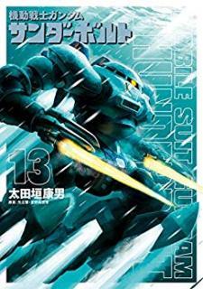 Kidou Senshi Gundam Thunderbolt (機動戦士ガンダム サンダーボルト) 01-13
