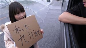 japanhdv-19-04-11-mikoto-mochida.jpg