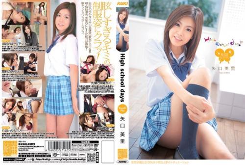 ADZ-162 High School Days Miri Yaguchi